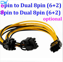 Molex 6 pin PCI Express to 2 x PCIe 8 (6+2) pin Motherboard Graphics Video Card PCI-e VGA Splitter Hub Power Cable