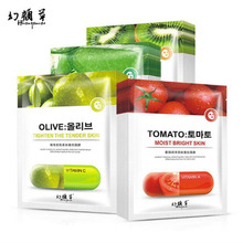 HUANYANCAO Plant Silk Vitamins Facial Mask for face care ,Totamto Aloe Olive Kiwi Fruit Moisturizing Oil Brighten Tighten(China)