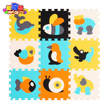9pcs/set EVA Foam Rug Baby crawling mat nap mat kids crawl Game mat animal pattern pad stitching kids playing mat(China)