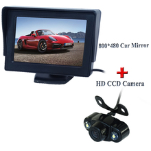 "Car rear view camera with car monitor set bring 4.3"" widescreen and 2 lights back up camera apply into universal cars(China)"
