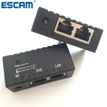 PoE Splitter, PoE Injector, 2port RJ45, 1port DC 5.5mm*2.1mm input For CCTV IP Camera