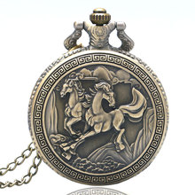 Vintage Bronze 3D Horse Case Quartz Fob Pocket Watch with Necklace Chain Gift Item for Men Women for Birthday Chirstmas(China)
