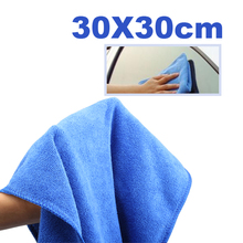 New Car Cleaning Wash Microfiber Towel Car Dry Cleaning Absorbant Cloths  E#A3