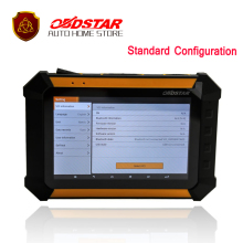 OBDSTAR X300 DP Standard Immobilizer + odometer adjustment + EEPROM/PIC adapter + OBDII X300 Pad Update Version Of X300 Pro