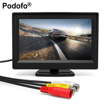 Podofo 5 Inch Car Monitor TFT LCD Color Screen 2 Video Inputs 2 Brackets For Rear View Backup Reverse Camera DVD Car-styling(China)