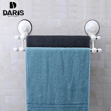 SDARISB Decorative Hotel Plastic Bathroom Towel Rack Toilet Kitchen Stand Suction Cup Wall Mount Towel Rack Set(China)