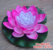 7 colors artificial plastic lotus flowers with led lights the electronic Wishing Lamp floating for pools Christmas decoration(China)