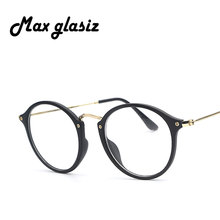 Maxglasiz Unisex Sunglasses Round Metal Clear Lens glasses 2016 Brand Designer Men Women Vintage sunglass Changed Nerd Glass