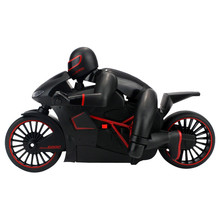 Amazing ZhenCheng 333 MT01B 1:12 4CH 2.4G RC Electric Motorcycle Toys Radio Control Motorcycles Toys(China)