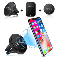 GETIHU Universal Car Holder 360 Degree Magnetic Air Vent Mount Smartphone Dock Mobile Phone Holder PC / Cell Phone Holder Stands(China)