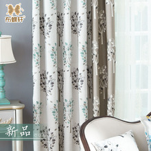 Korean Style Double-Side Jacquard Leaves Design Chenille Luxury Curtains Blinds for Study Room Five Colors Option For Bedroom