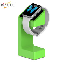 KISSCASE Smart Watch Charging Stand For Apple Watch Bracket Docking Station Stock Cradle Holder for iWatch Desktop Support Stent