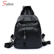 Fashion Leather Women Backpack Female Black Backpacks Small Zipper bags Student Backpack Korean Style Solid Rucksack For girls(China)
