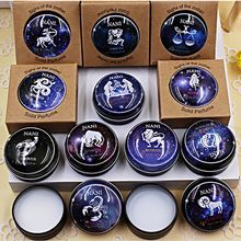 Useful 12 Zodiac Perfumes Unisex Women Men Magic Solid Perfume Deodorant Solid Fragrance(China)