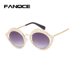 Hot Women Sun glasses For Lady Sunglasses Female Eyeglasses UV400 2017 Female Summer Vintage Fashion Goggle Special Beautful
