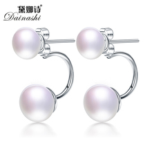 Real Natural Freshwater Pearl Earrings Beautiful Silver Plated Stud Earrings For Women Hot Sale Push Back Earrings In Gift Box(China)