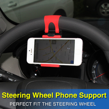 Car steering wheel mobile phone scaffold For Lexus ES GS GX IS LS LX RX Series Any Car