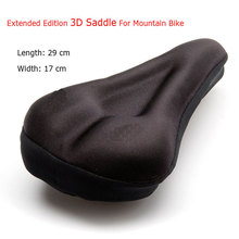 3D Silicone Lycra Nylon & Gel Bike Bicycle Saddle Cycle Seat Saddle Cover, Ventilate Soft Cushion For Mountain Bikes MBI-13