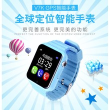Children Security Anti Lost GPS Tracker smart watch V7K 1.54'' With camera facebook Kids SOS Emergency For Iphone&Android PK Q50