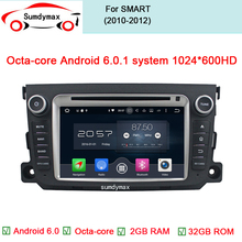 1024*600 touch screen car audio FOR Smart car dvd player head device car multimedia car stereo with android 6.0 system