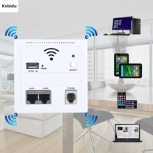 WiFi AP Router 150 Mbps Indoor Wall Embedded Wireless Router repeater 3G 5V 2A USB Charger socket panel with Switch LAN/RJ11/USB