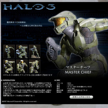 New Arrival Halo3 Master Chief Kotobukiya Spartan Figure Statue 12in Army Green Color