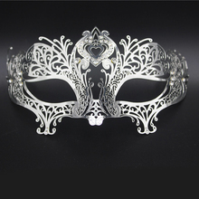 Gold Silver Black Metal Mask Phantom Laser Cut Venetian Mask Masquerade Princess Crown Filigree Party Rhinestone Wedding Masks(China)