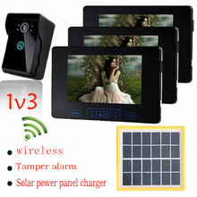 1v3 Touch key Wireless Video Intercom 7''Color Solar Charger Intercom Wireless Systems For Home With Tamper alarm function