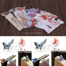 Creative Butterfly Bookmarks Cartoon Paper Clip Office School Book Marks Gift