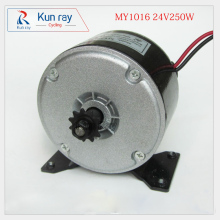 250W 24V Brush High-Speed DC Motor,UNITEDMOTOR MY1016 Electric Bicycle ESCOOTER Brushed Motor,Ebike Motor Tricycle Accessories