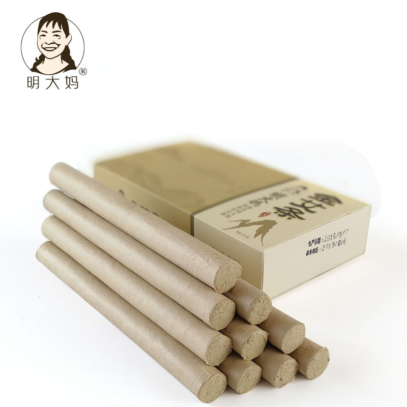 Free shippingMing Aunt Chen Chun five years gold moxa handmade moxibustion column Ai Ai Qing Jin spent 10 installed<br>