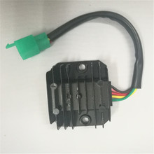 1PCs Voltage Regulator Rectifier 5 Wires For ATV 125cc 150cc Motorcycle(China)