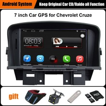 Upgraded Original Car multimedia Player Car GPS Navigation Suit to Chevrolet Cruze Support WiFi Smartphone Mirror-link Bluetooth(China)