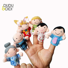 NEW 6pcs Family Style Velvet Finger Puppet Play Learn Story Toy Cute Cartoon Finger Puppets Free Shipping WJ305(China)