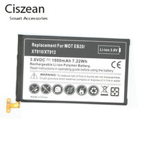 Ciszean 1x1900mAh EB20 Replacement Battery For Motorola Droid RAZR SNN5899 SNN5899A SNN5899B XT910 XT912 T5 Atrix HD MB886(China)