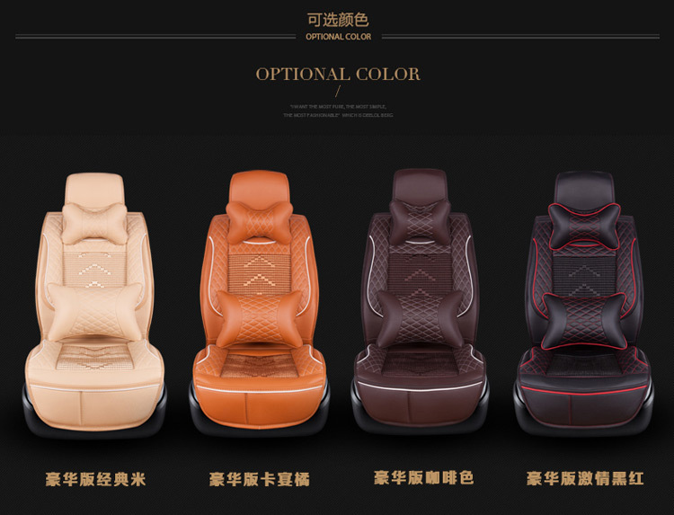new styling Ice silk+leather Car Seat Cover Front&amp;Rear 5 seat for Universal car covers Four Seasons Interior Accessories<br><br>Aliexpress