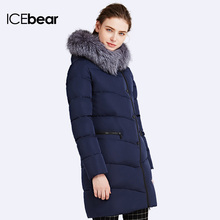 ICEbear 2016 Winter Fashion Removable Collar With Real Silver Fur Thickening Parka Women's  Jacket For Women Coat  16G6187