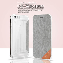 WUW Fashion Practical Gray TPU + Fabric Woven with Card Pockets Protective Cell Phone Case for Mobile Phone 6/6s/6P/6Plus
