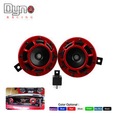 2015 NEW red Loud Air Horn Compact for Motorcycle Car Siren Dual Tone Electric Pump auto horn 1pair=2pcs AH001+AH001A(China)