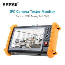 "SEESII 9600S 7"" WIFI Touch Screen IPS HD CCTV IPC Tester Monitor Security Camera CVBS Analog Video Audio Test HDMI PTZ Control(China)"