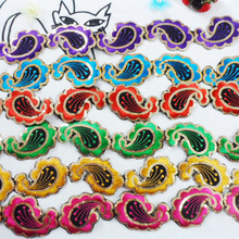 400cm*4.8 cm Ribbon stage costume national wind peacock dress sequins adhesive sheet ironing embroidery lace Patch stickers