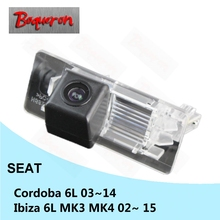 BOQUERON for SEAT Cordoba 6L Ibiza 6L MK3 MK4 2002~ 2015 HD CCD Waterproof Car Camera reversing backup rear view camera(China)