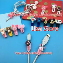 100pcs/50 Pairs (Type 1) Cartoon USB Cable Winder Data Earphone Cord Line Protector Cover Saver Liberator for iPhone Cell Phone(China)