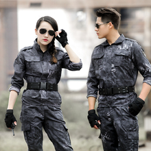 New Design Military Uniforms Tactical Army Clothing Women Men Camouflage Combat + Pants Outdoor Training Sportswear(China)