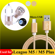 2-Ports Car Charger + Micro USB Charge Cable for Leagoo Elite 8, 6, 5, 4, 3, 2 Elite Y / Alfa 6 5 4 2 1 / Lead 6 Phone Chargers