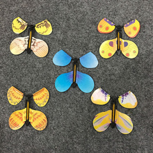 5Pcs Kids games flying butterfly change with empty hands professional stage magic props kids magic tricks toys