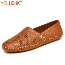 Soft Leather Shoes Men Loafers Breathable Moccasins Men Shoes Casual Handmade High Quality(China)
