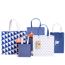 1set/lot Arts and Crafts Geometry Carrying Bag Simple Business Paper Bag birthday Gift Bag ripple Handbag Wedding decoration