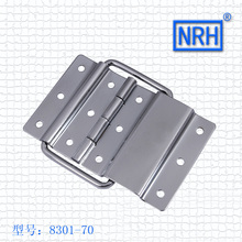 Gus G Support Hinge Air Box Hinge  Support Industry After Hardware Hinge Positioning Buckle 8301-70