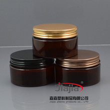 100ml Empty Container for Styling Gel Hair Wax, 100g PET  Cream Jar ,100g brown Jar with gold bronze or black aluminum cap